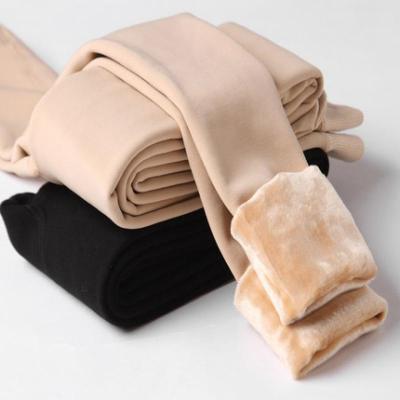 追記 膚色打底褲女內穿光腿秋季神器加絨加厚黑色保暖外穿棉褲冬