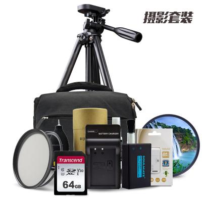 摄影包三 (单反相机750D/200D 18-55镜头配件内存卡 单反包 UV镜 三脚架等组合套餐三)DSSK 的士客