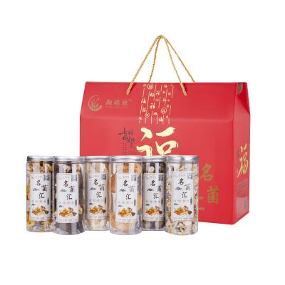 菌菇干貨禮盒裝特產干貨大禮包猴頭菇蟲草花湯包食材A3