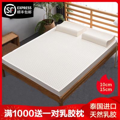 舒娜10CM 15CM加厚款泰國乳膠床墊進口天然橡膠軟墊子男女雙人成人家用保健榻榻米床墊