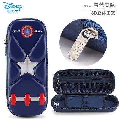 迪士尼(Disney)兒童筆袋 漫威卡通3D炫酷圖案文具筆袋 耐壓不易滲水大容量筆袋 美隊寶藍(B款)