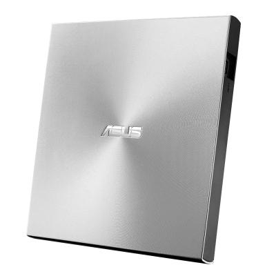 華碩(ASUS)SDRW-08U9M-U 外置DVD刻錄光驅 支持USB/Type-C接口 兼容蘋果MAC系統 銀色