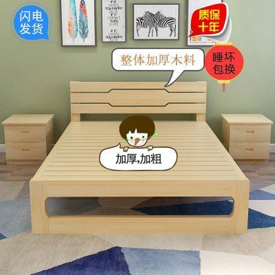 实木床1.8米双人床1.5米现代简约出租房经济型简易卧室儿童单人床