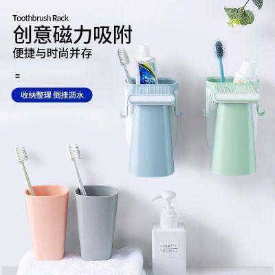 磁吸式漱口刷牙杯牙膏牙刷架子洗漱杯套裝衛生間免打孔瀝水牙刷杯 1套北歐粉