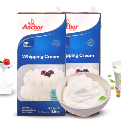 安佳 淡奶油1L 動物性鮮奶油 愛寶焙易打發裱花烘焙原料