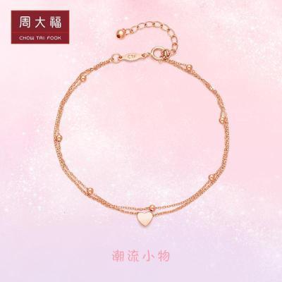 周大福珠寶首飾玫瑰金色浪漫心形手鏈18K金彩金手鏈女E122354