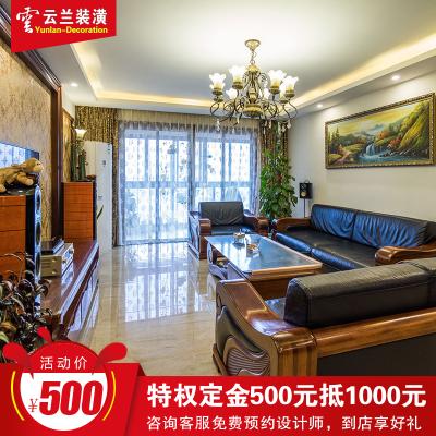 云兰装潢 上海全包装修家装公司房屋装修服务安装设计施工效果图特权订金