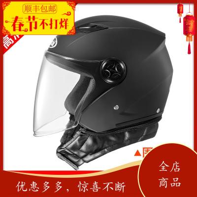 车头盔男士电瓶车头灰女四季半盔冬季全盔防雾保暖帽