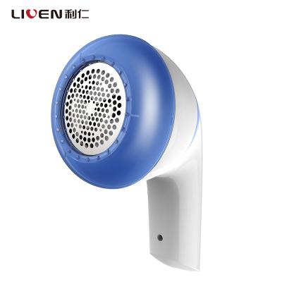 利仁(Liven) JMQ-Q3 藍色毛球修剪器充電式剃絨器去毛球機除毛器打毛機衣服剃毛器剪毛機
