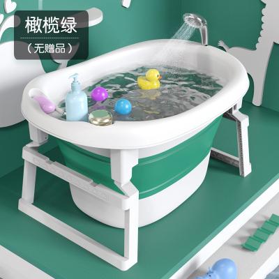 寶寶洗澡盆嬰兒浴盆智扣兒童折疊浴桶洗澡桶家用泡澡桶新生感溫沐浴桶橄欖綠折疊浴桶(無贈品)