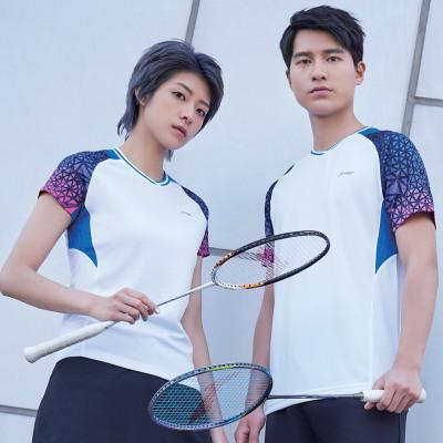 2020新品李寧羽毛球服羽毛球運動套裝男子女子速干涼爽比賽套裝