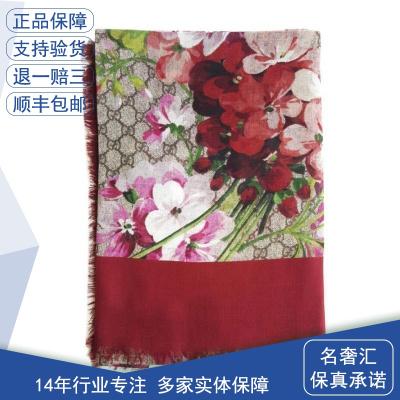 【正品二手99新】古馳(CUCCI)女士深紅色花朵印花時尚絲巾 莫代爾纖維配桑蠶絲 奢侈品