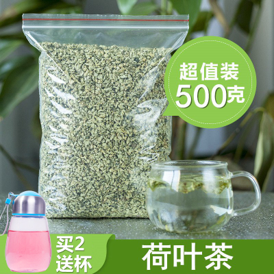 荷叶茶颗粒微山湖干荷叶500g