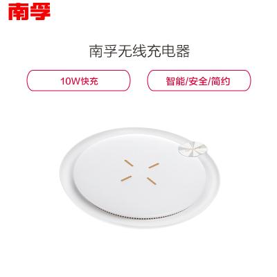 南孚(NANFU) iPhoneX無線充電器蘋果8八手機iPhone8Plus快充qi通用Note8 10W