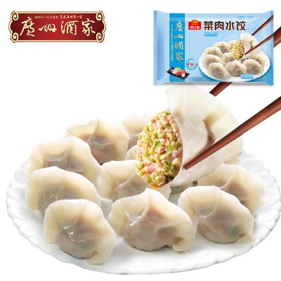 廣州酒家 菜肉水餃豬肉餡900g方便速食蒸煮早餐夜宵面食餃子