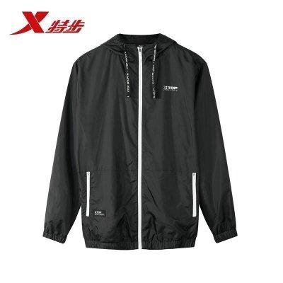 特步(Xtep)男子風衣外套秋季新款輕便連帽運動休閑男裝時尚潮流男士運動風衣