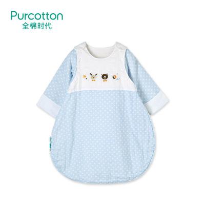 全棉時代 嬰幼兒紗布夾純棉側開長袍睡袋70x55cm,1件/袋