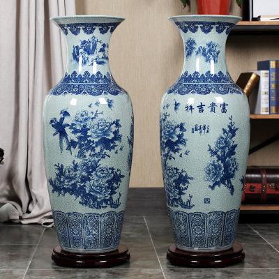 古笙记 景德镇青花冰裂纹陶瓷器落地大花瓶客厅电视柜楼道装饰工艺品摆件