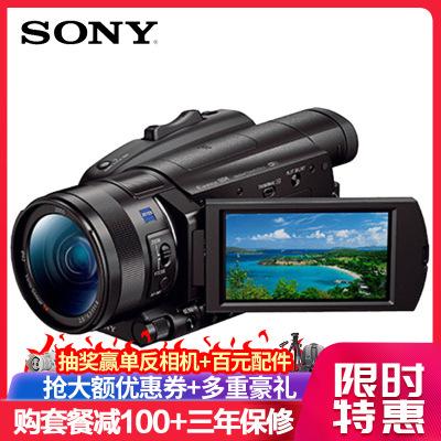 索尼(SONY)FDR-AX700 高清數碼攝像機 4K視頻拍攝 五軸防抖 攝影機/錄像機/DV HDR民用/家用/辦公/直播/婚慶/采訪 1000fps超慢動作 Vlog 禮包版
