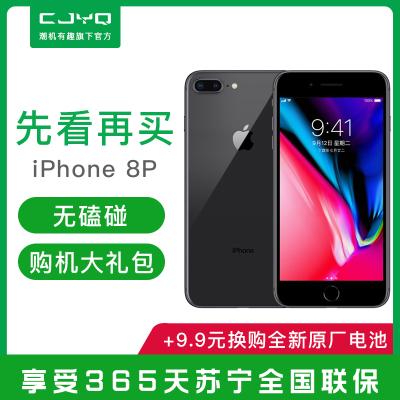 减100元【二手95成新】apple iPhone8 Plus 苹果8p 深空灰/黑色 64GB 国行 全网通4G手机