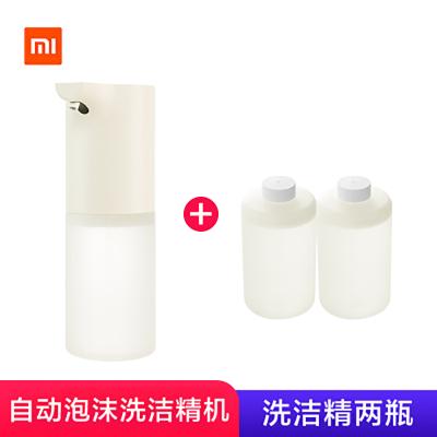XiaoMi/小米米家自动泡沫洗洁精机套装智能感应皂液器厨房家用洗手机套装+洗洁精2瓶