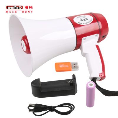 赛拓(SANTO)9699 大功率15W手持喇叭扩音器 喊话器 150秒超长录音喇叭 可插U盘内存卡