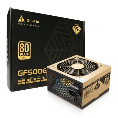 金河田金牌500W台式机ATX电源支持背线静音电脑电源峰值600W电源