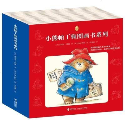 尤斯伯恩·世界经典童话纸雕书(套装4册) :灰姑娘+小红帽+美女与野兽+睡美人 小熊帕丁顿系列(套装12册)