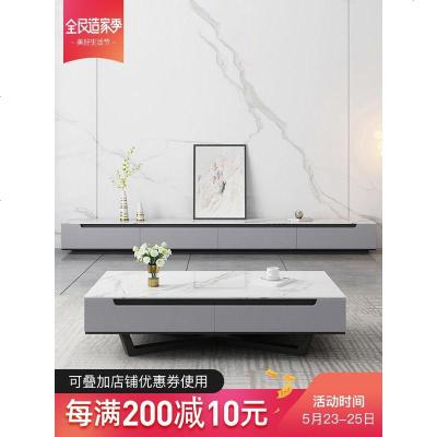 沙發大理石巖板茶幾電視柜組合意式灰色輕奢簡約客廳成套家具套裝