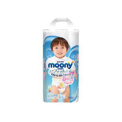 尤妮佳MOONY 加大號紙尿褲拉拉褲XL號XL38片男 日本原裝
