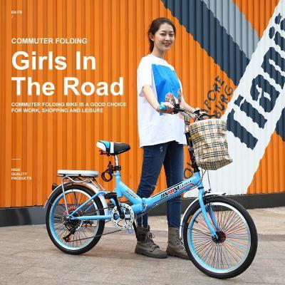 折疊自行車女式成年人減震超輕便攜小型20寸男青少年學生代步單車