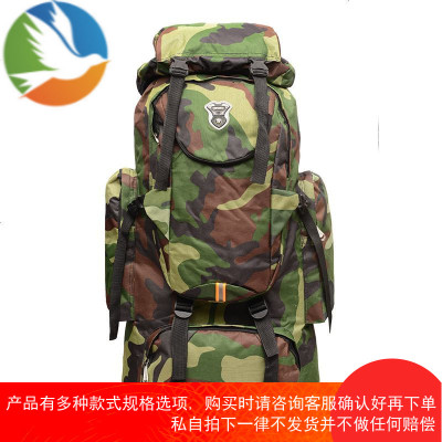 75L60L大号户外登山包男女旅行双肩背包旅李包超大容量帐篷包