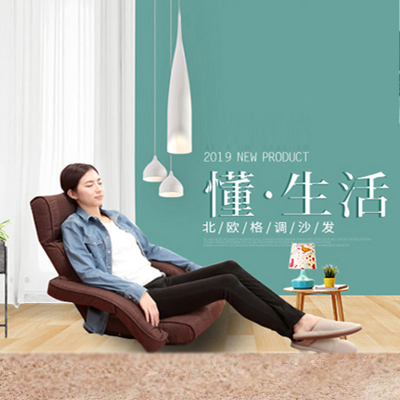 唐臻網咖榻榻米日式懶人小沙發單人飄窗床上無腿靠背折疊扶手電腦座椅
