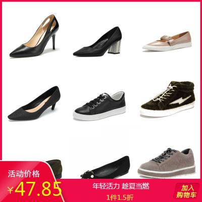 Daphne/達芙妮專柜正品女鞋平底高跟單鞋舒休閑鞋