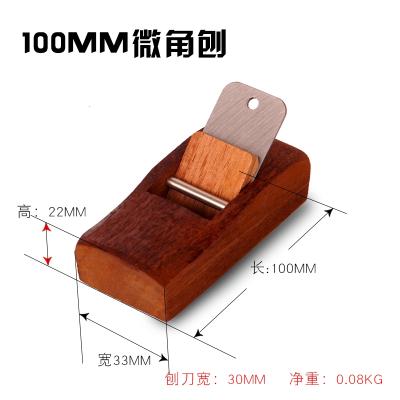 精品印尼工刨子刨手刨刨子刨刀手工刨DIY木工刨木匠工具 100mm修边小刨(带刀片)