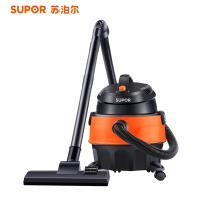 苏泊尔吸尘器家用强力大吸力机械式除尘器 手持干湿两用式 桶式吸尘器