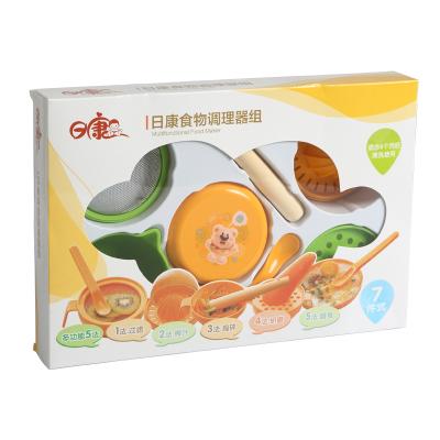 日康(rikang)食物研磨器輔食料理RK-3706