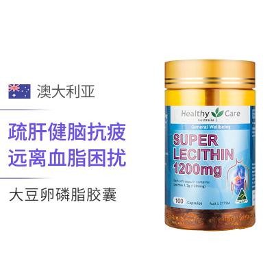 【血管健康】Healthy Care 大豆卵磷脂膠囊 1200毫克 100粒/瓶 澳洲進口 膳食營養補充劑 228克