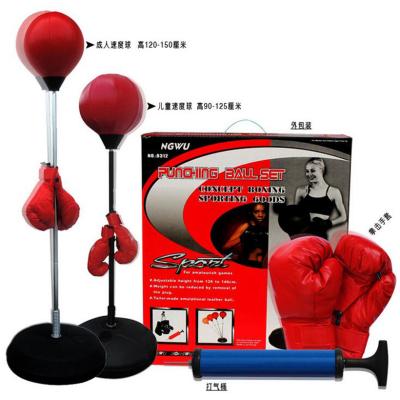 闪电客拳击速度球反应靶子训练器材发泄家用不倒翁立式专业儿童成人沙袋