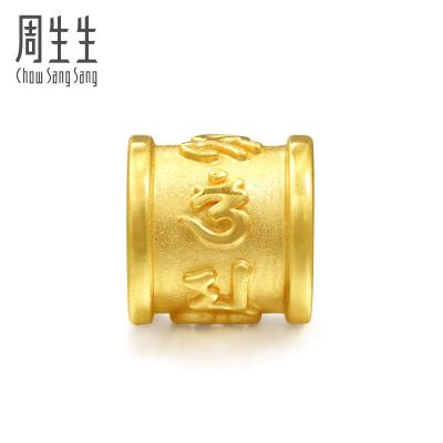 周生生(CHOW SANG SANG)足金charme黃金手鏈串珠大明咒串珠86695C定價