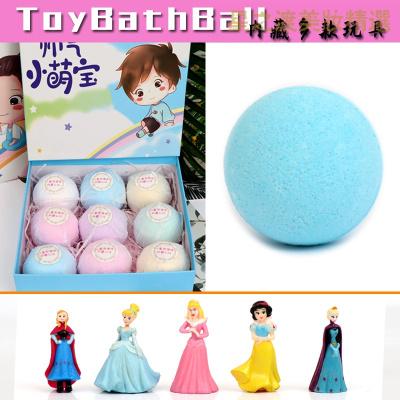 【專營好貨】9顆卡通泡澡球兒童玩具沐浴球日本奧特曼入浴球寶寶泡泡浴球 迪士尼公主系列9顆內藏公主公仔