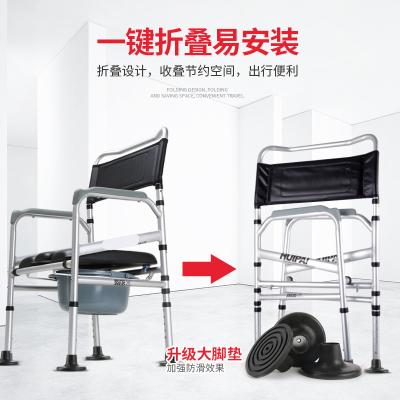 老人坐便椅可折叠孕妇坐便器残疾人蹲坑大便椅子家用移动马桶凳法耐(FANAI) 新高碳钢坐便椅排水坐板沙发盖板
