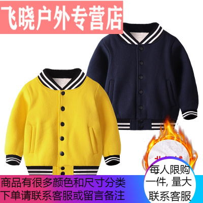 男童洋氣加絨加厚外套秋冬夾克2019新款兒童棒球服寶寶小童冬裝潮
