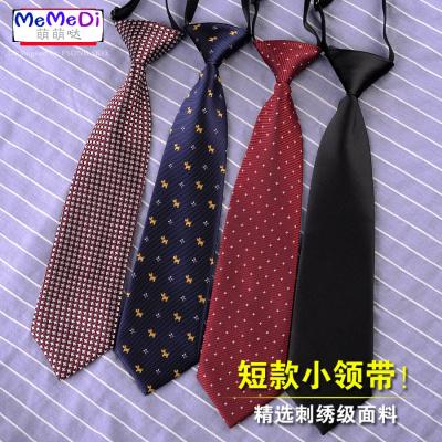 。懶人小領帶女款學院風襯衫日系裝飾韓版帥氣格學生兒童領帶免打結