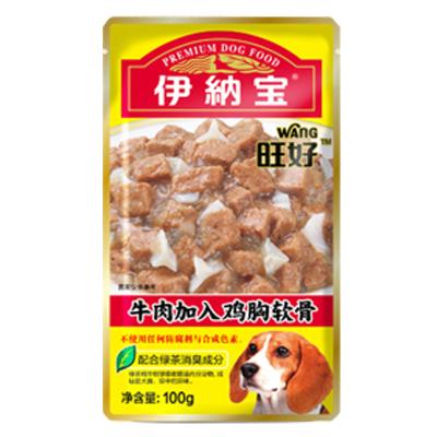 伊納寶 狗零食 旺好妙鮮牛肉雞肉粒包 狗罐頭拌糧犬濕糧包100g 牛肉+雞胸軟骨 10包