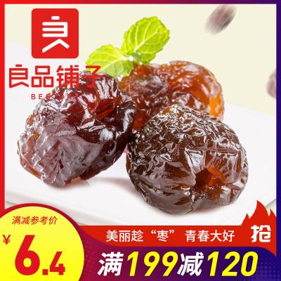 【良品铺子】阿胶无核蜜枣175g*1袋 休闲零食蜜饯小包特产红枣