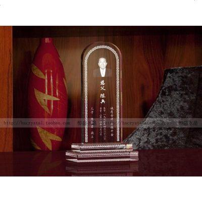 顾致纪念碑灵牌牌位水晶碑 殡葬用品牌位神位先祖灵位 定做清明节牌位