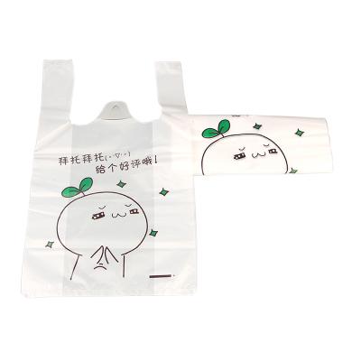 SCP брэндийн гялгар уут SCP-064 10000 ширхэг