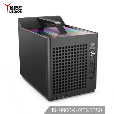 聯想(Lenovo)拯救者刃9000 GTI 吃雞游戲臺式電腦主機(I9-9900K RTX2080 8G獨顯 16GB內存 2TB+512GB)