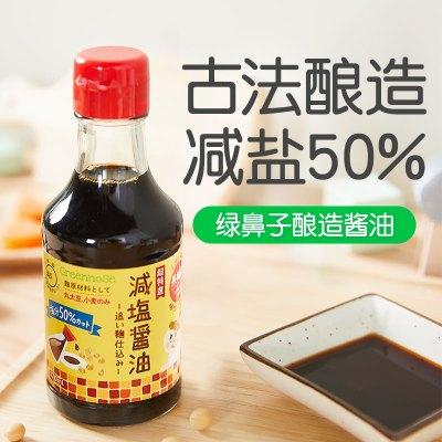 日本GREENNOSE GREEN NOSE绿鼻子婴幼儿辅食调味料纯酿减盐酱油